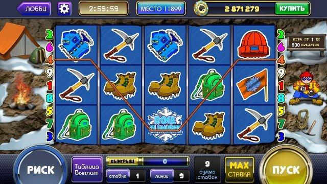 Онлайн казино — лучшее игровое заведение СНГ